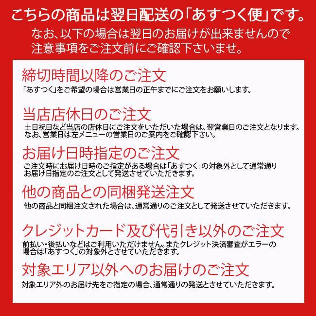 ジュース 葉とらずりんごジュース 青森県産 青研 1000g×6本入り あすつく tamenobu-store 12