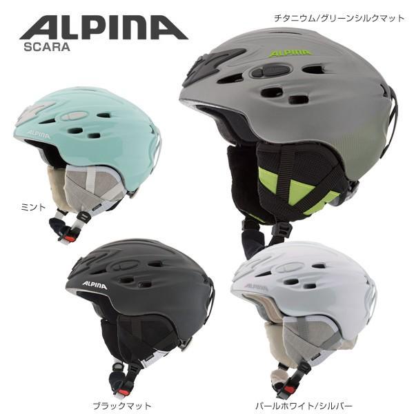 ALPINA〔アルピナ スキーヘルメット〕<2018>SCARA〔SAH〕