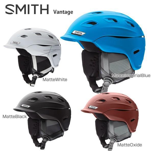 SMITH〔スミス スキーヘルメット〕<2019>Vantage〔バンテージ〕【ASIAN FIT】【boa搭載】〔SAH〕【RSS】