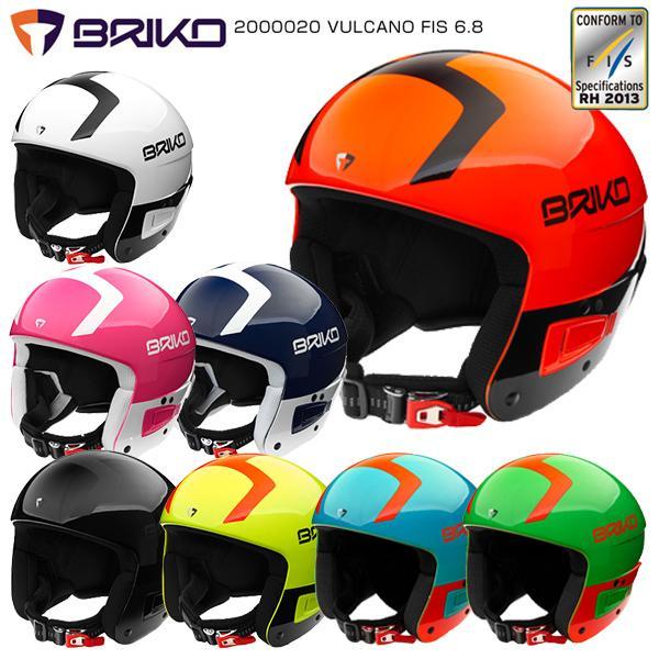 BRIKO〔ブリコ スキーヘルメット〕<2019>2000020/VULCANO FIS 6.8〔ボルケーノ FIS 6.8〕〔SAH〕【FIS対応】