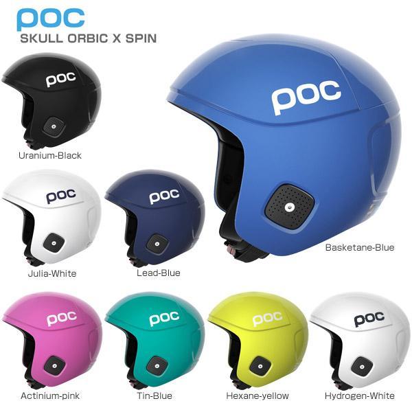 POC〔ポック スキーヘルメット〕<2019>SKULL ORBIC X SPIN〔スカルオービックエックス スピン〕〔SAH〕【FIS対応】