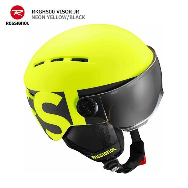 ROSSIGNOL〔ロシニョール ジュニアスキーヘルメット〕<2019> RKGH500 VISOR JR-NEON 黄/黒