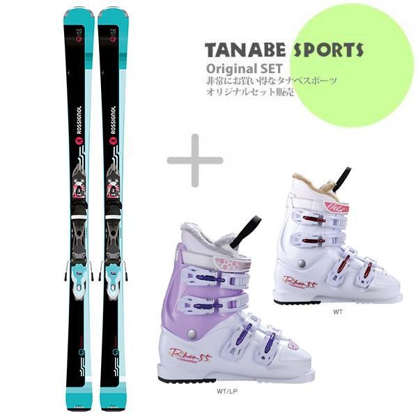 【スキー セット】ROSSIGNOL〔ロシニョール レディーススキー板〕<2019>FAMOUS 2 XPress + XPRESS W 10 B83 黒 青 + HELD〔レディース ブーツ〕RHEA-55