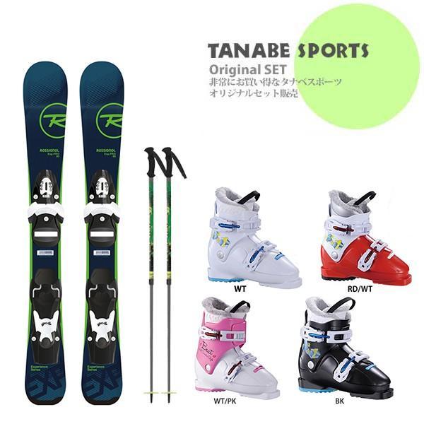 【スキー セット】ROSSIGNOL〔ロシニョール ジュニアスキー板〕<2019>EXPERIENCE PRO TEAM4 + TEAM 4 B76 + HELD〔ブーツ〕BEAT + ケルマ〔伸縮式ストック〕