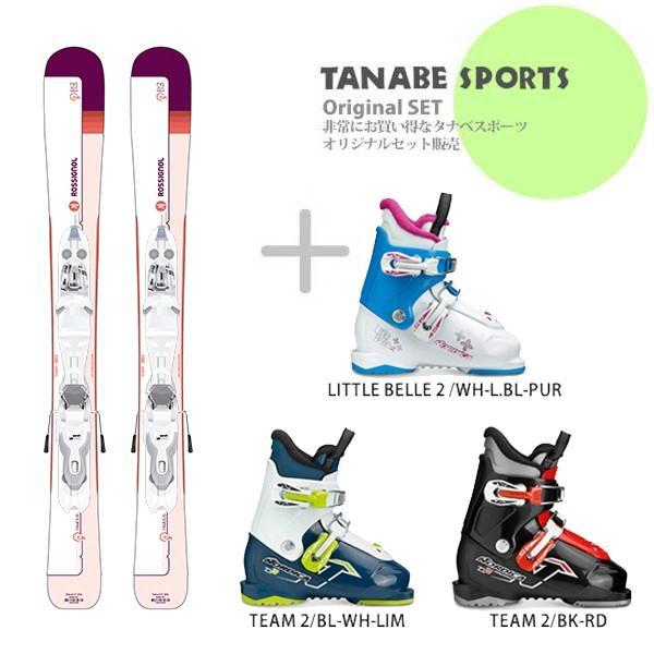 【スキー セット】ROSSIGNOL〔ロシニョール ジュニアスキー板〕<2019>FAMOUS JR KID-X 100-130 + NORDICA〔ノルディカ ブーツ〕<2019>LITTLE BELLE 2/TEAM 2