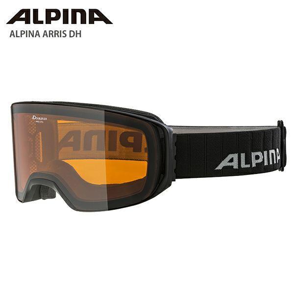 19 20 ALPINA〔アルピナ スキーゴーグル〕<2020>ALPINA ARRIS DH〔アルピナアーリスDH〕【大型眼鏡対応】【眼鏡・メガネ対応ゴーグル】 スキー用品専門タナベスポーツ 通販 PayPayモール