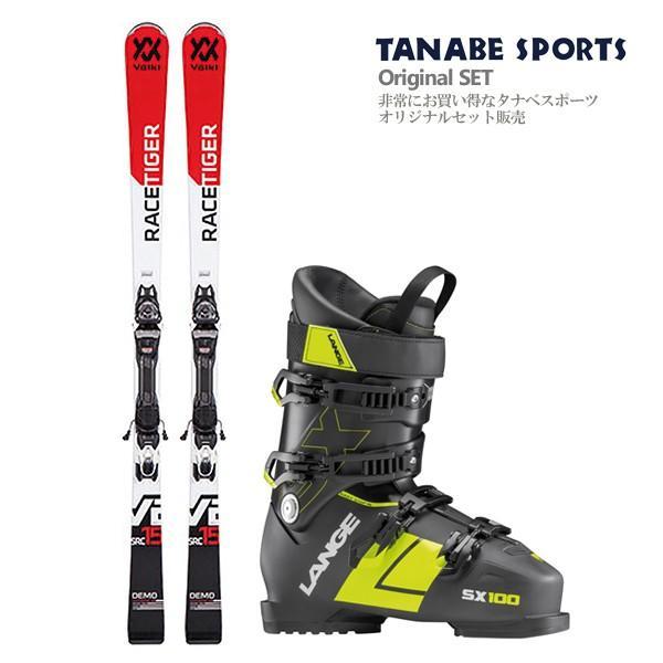 【スキー セット】VOLKL〔フォルクル スキー板〕<2019>RACETIGER SRC DEMO〔レースタイガー SRC デモ〕 + LANGE〔ラング スキーブーツ〕<2018>SX 100