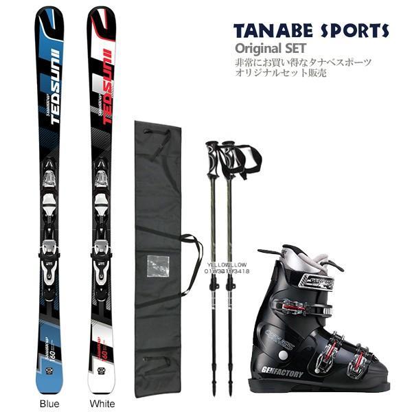 【スキー セット】Swallow Ski〔スワロー スキー板〕<2019>TEDSUN 2 + GEN〔ゲン ブーツ〕CARVE 5 + MASTERS〔伸縮式ストック〕Y + Swallow〔ケース〕ST-M