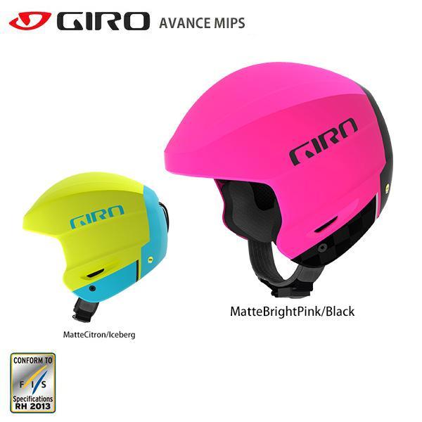 19-20 GIRO〔ジロ スキーヘルメット〕<2020>AVANCE MIPS〔アバンス ミップス〕【FIS対応】 送料無料