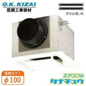 K-DGL100(W) オーケー器材 薄型給排気グリル 接続径:φ100(/K-DGL100-C/)