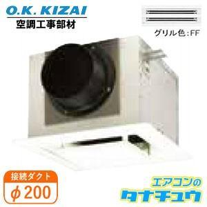 K-DGL200(FF) オーケー器材 薄型給排気グリル 接続径:φ200(/K-DGL200-CF/)