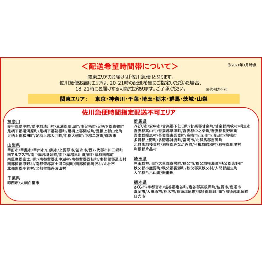 (2ケースセット) カナダドライ ジンジャーエール 500ml PET 24本×2ケース 送料無料|tanaka-denki|05