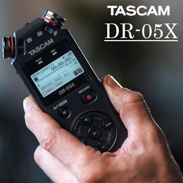 DR-05X 定価の67%OFF USB オーディオインターフェース搭載 買い物 TASCAM ステレオオーディオレコーダー