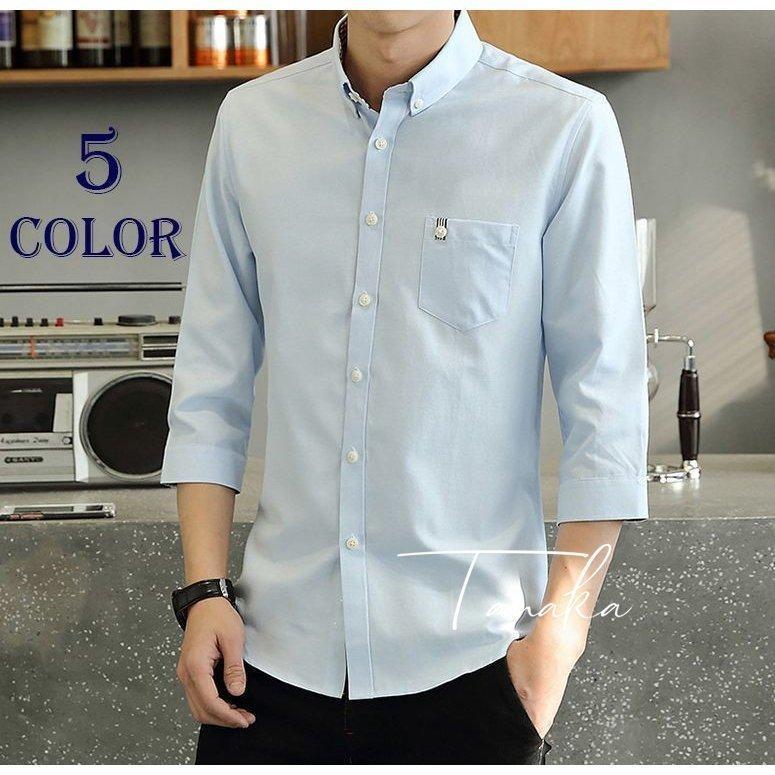 ボタンダウンシャツ 7分袖シャツ ワイシャツ Yシャツ メンズ 男性用 紳士用 トップス シンプル 通勤 買い取り 無地 夏 ベーシック 宅送 クールビズ 定番 きれ