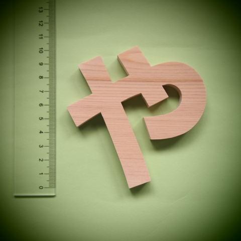 木製切文字 流行 ひらがなカタカナ 檜 セール特価 10cmの木の文字 ひのき