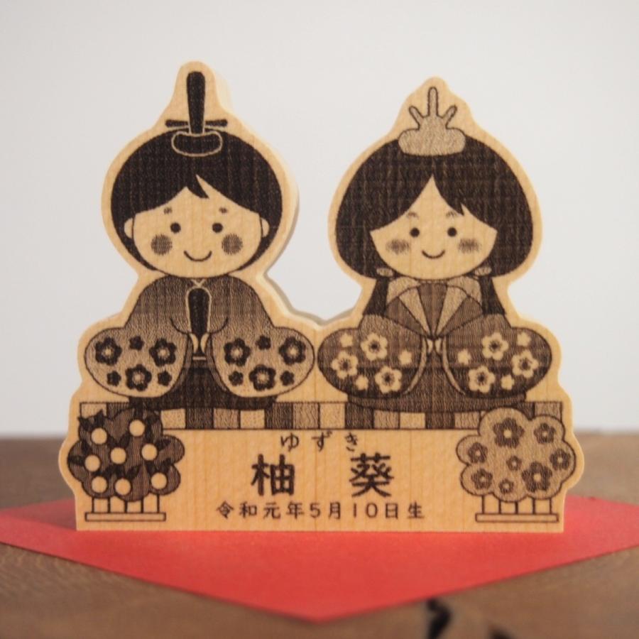 貴女だけお嬢さんだけのお雛様 お名前入れます ひなまつりひな飾り 金屏風なし|tanakahorutun