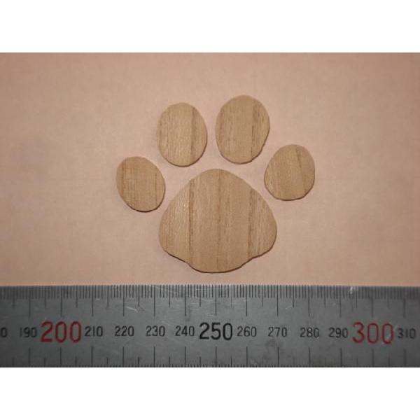 即納 激安 激安特価 送料無料 木製 肉球 足跡 欅タイプA