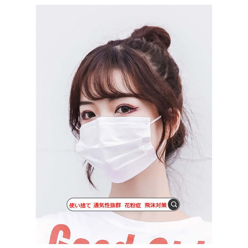 200枚入り 不織布マスク マスク 不織布 在庫あり 使い捨てマスク マスク 三層マスク花粉症 対策 三層構造  ホワイト 男女兼用 大人用 箱なし 高品質 CE認証|tanakast|02