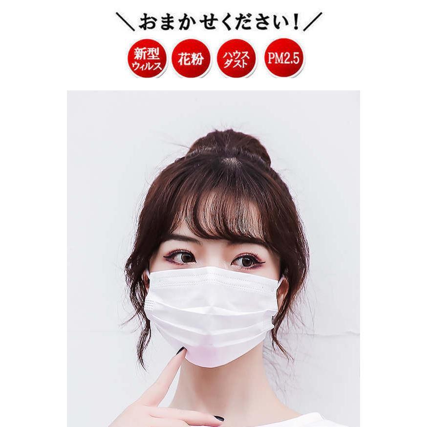 200枚入り 不織布マスク マスク 不織布 在庫あり 使い捨てマスク マスク 三層マスク花粉症 対策 三層構造  ホワイト 男女兼用 大人用 箱なし 高品質 CE認証|tanakast|03