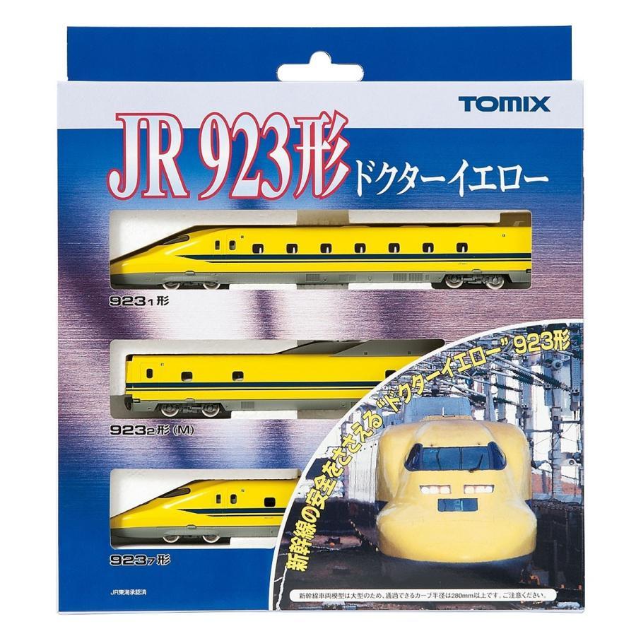 トミックス 92429 JR 923形新幹線電気軌道総合試験車(ドクターイエロー)基本セット