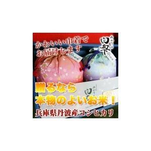 贈答にお米ギフト かわいいちりめん柄巾着に入った あかりの白雫 1.5kg 赤巾着|tanba-akari-farm
