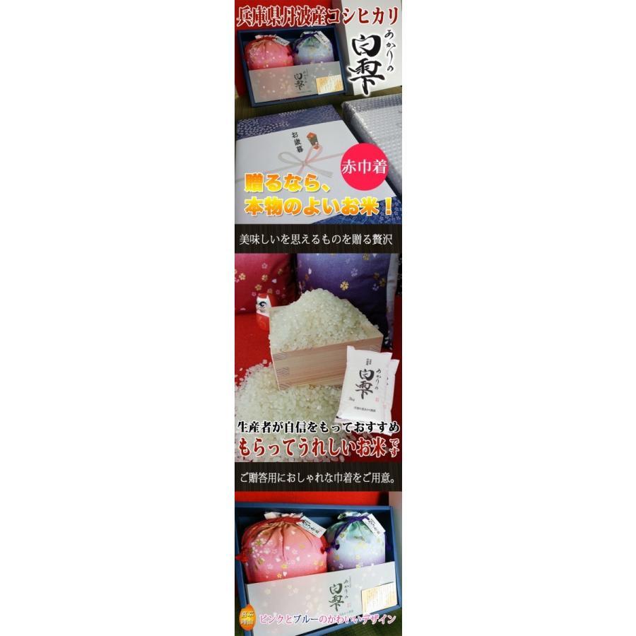 贈答にお米ギフト かわいいちりめん柄巾着に入った あかりの白雫 1.5kg 赤巾着|tanba-akari-farm|02