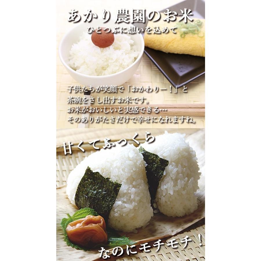 贈答にお米ギフト かわいいちりめん柄巾着に入った あかりの白雫 1.5kg 赤巾着|tanba-akari-farm|05