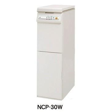 エムケー精工 保冷精米機 米冷え·る+ミルNCP-30W メーカー直送 代引き不可