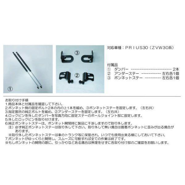 atcSPORT COOL!DAMPER PRIUS30(BLACK)|tandtshop-ink|03