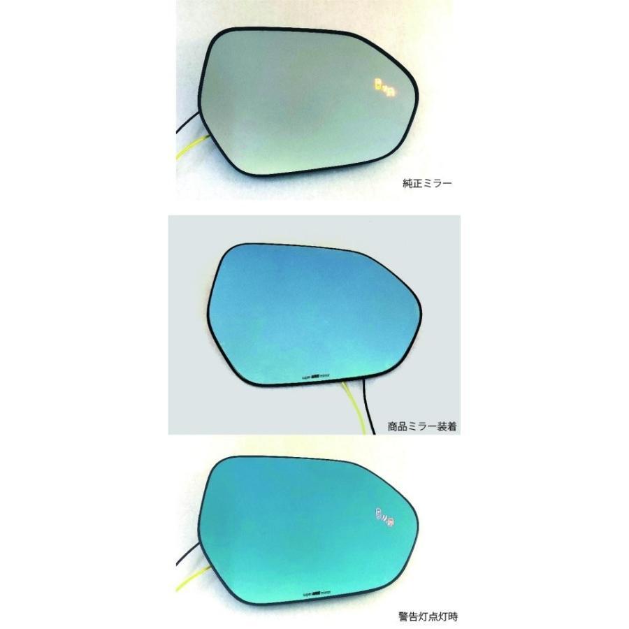 防眩ブルーミラー(BSM対応) SUBARU LEVORG (VM4・VMG)|tandtshop-ink|03