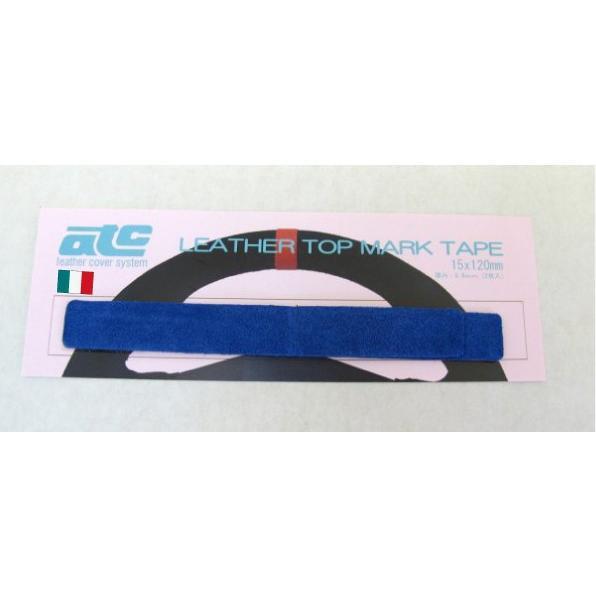 ITALIA SUEDEレザートップマークテープ(ITALIA SUEDEleather top mark tape)|tandtshop-ink|05
