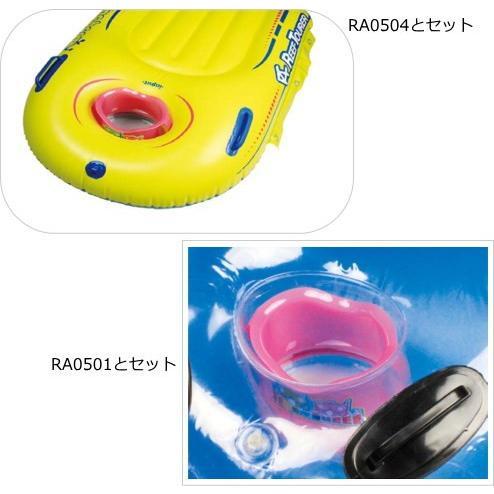 RA0506 リーフツアラー ワイドビュースコープ tanida 04