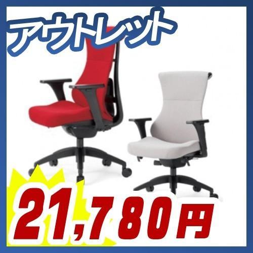 オフィスチェア デスクチェア 事務椅子 事務椅子 ミドルバック 肘付き 未使用品 組立品 在庫限り アウトレット アイコ AICO製:MS-1715シリーズ MS-1715