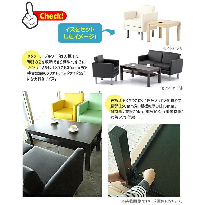 応接センターテーブルワイド棚付 応接テーブル 木製 ワイド脚 収納 棚板付き 応接室用 来客用セット 来客室 新品 RFCFT-1155 tanimachi008 02
