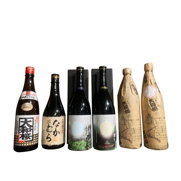 dancyu読本本格焼酎 特集掲載銘柄 小瓶の6本セット