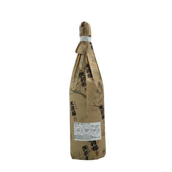 春の天狗櫻(春限定) 1800ml|tanimotoya|04