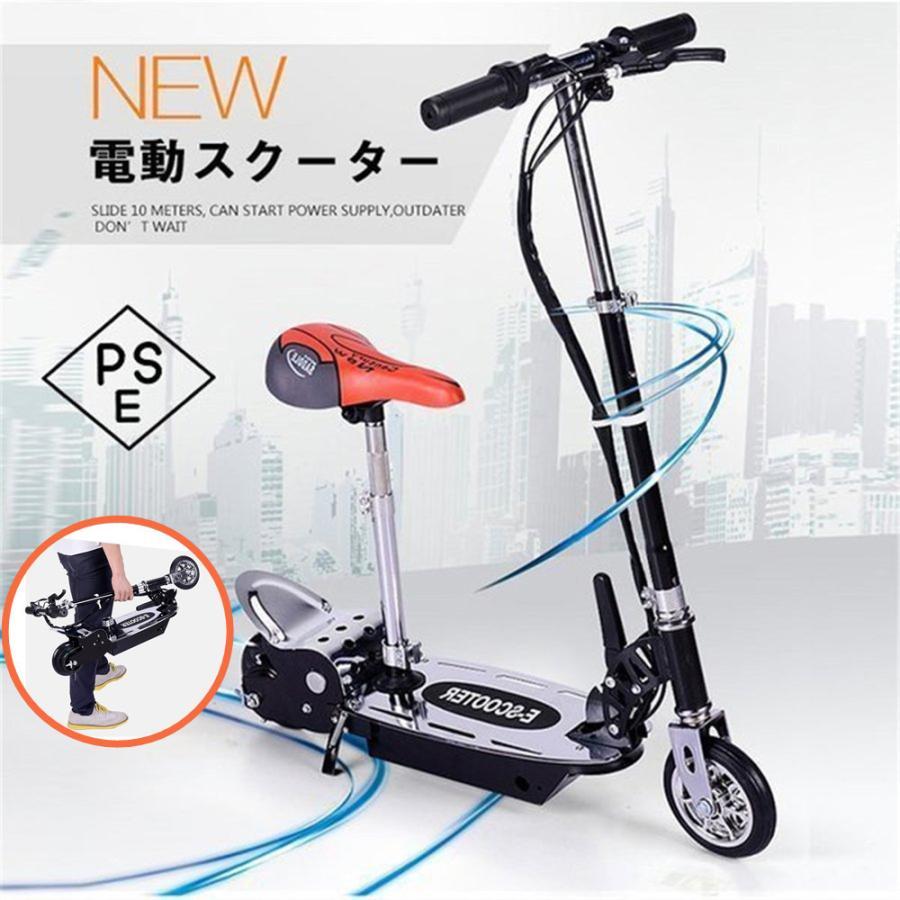 ランキング受賞 電動キックボード 電動スクーター 大人のスクーター テレビで話題 小型 折りたたみ 二輪 8〜10km使えます 強力なモーター 70kgまで対応 ポータブル 品質検査済