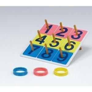 トーエイライト 抽選輪投げゲーム B3424