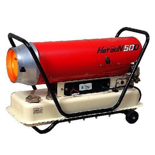 静岡製機 熱風ヒーター ホットガン HG-50D