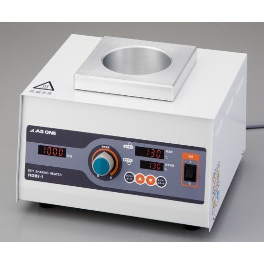 アズワン(AS ONE) 加熱撹拌ドライバス HDBS−1(2-7828-21)