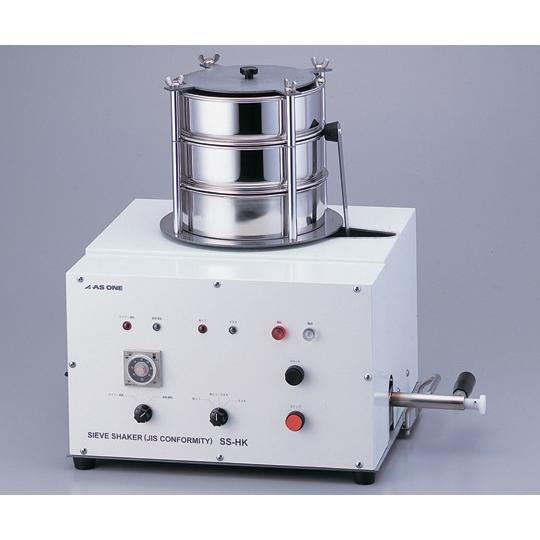 アズワン(AS ONE) ふるい振とう機 SSーHK50 50Hz(1-6039-11)