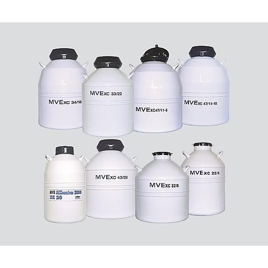 アズワン(AS ONE) 液体窒素保存容器 XC43/28(2-5895-06)