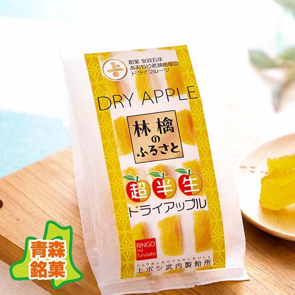 林檎のふるさと 70g (武内製飴所:青森県産りんご・ふじのドライフルーツ菓子・林檎菓子)|tanken