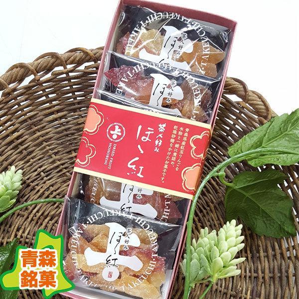 茶人好み ほほ紅 50g×5袋 箱入り (武内製飴所:紅玉りんごの無添加の林檎菓子。ドライフルーツ)|tanken