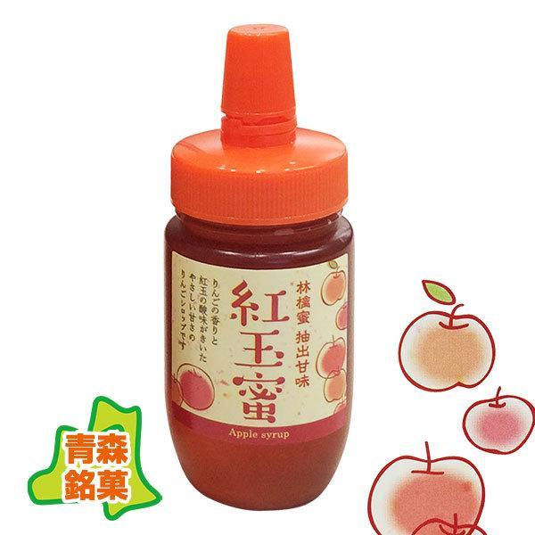 紅玉蜜 小(140g): 武内製飴所・添加物を使用しない青森県紅玉りんごのフルーツソース・林檎甘味料・りんごシロップ tanken