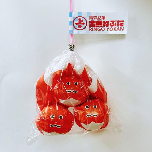 【夏季限定】金魚ねぶた 3個入 (武内製飴所:金魚ねぶた玉ようかん・ひとくち林檎羊羹・青森銘菓)|tanken