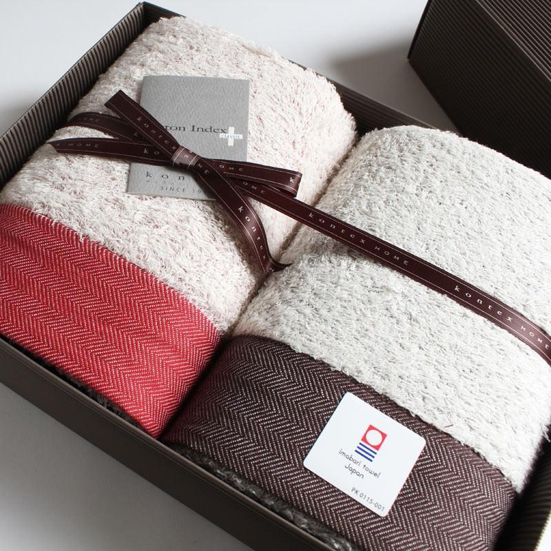 今治タオル コンテックス ヘリンボーン ギフトセット Imabari Towel Kontex Herring Bone GiftSet バスタオル2枚|tanokichi|02