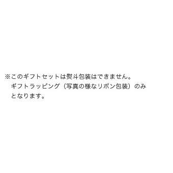 今治タオル コンテックス ハンカチーフ ギフトセット Imabari Towel Kontex Handkerchief GiftSet 3ピース ラッピング|tanokichi|02