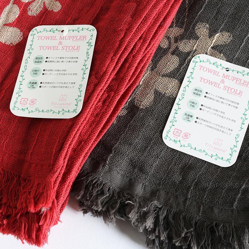 今治タオル コットンマフラー Imabari Towel Cotton Muffler Hana 華 レッド tanokichi 06