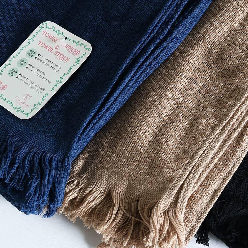 今治タオル コットンマフラー Imabari Towel Cotton Muffler Nami なみ ネイビー tanokichi 04